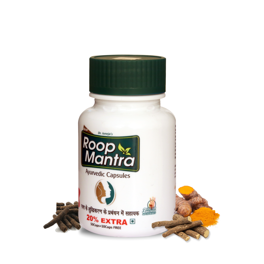 roopmantra-ayurvedic-tablets-for-skin-whitening